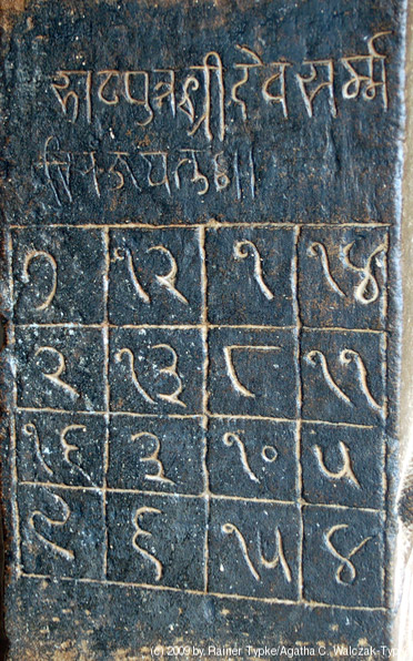 parsvanatha magic square