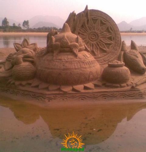 sankranthi sand