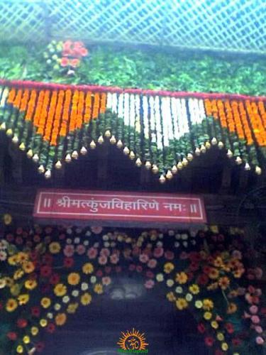 Phool Bangla Vrindavan banke bihari ji temple