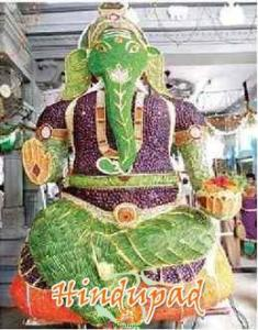 Fruits and vegetable Ganesha idol displayed in Kanipakam temple