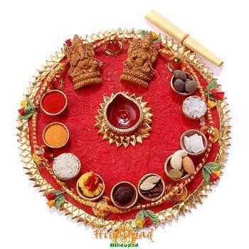 Read gujarati sahitya online dating 9