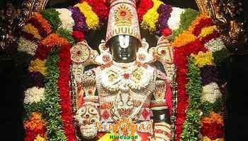 Lord Balaji in Tirupati temple