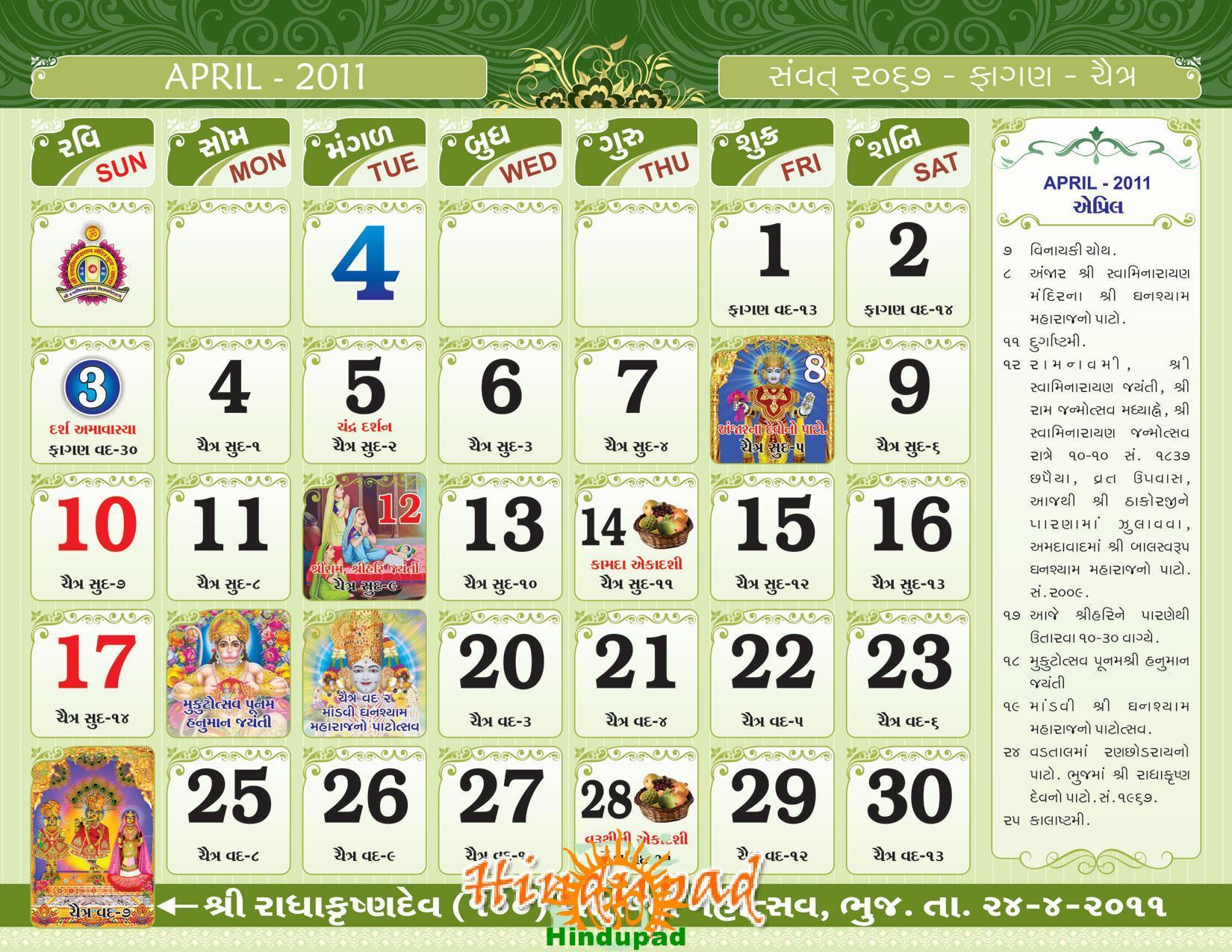 Download Gujarati Calendar April 2011 With Tithi Hindupad