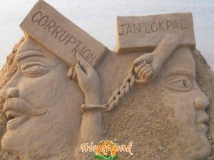 Jan Lopkpal sand sculpture