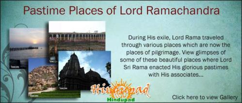 pastime places of lord ramachandra