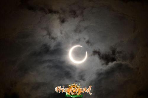 japan solar eclipse