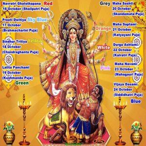 Navratri Calendar 2013 nine colours