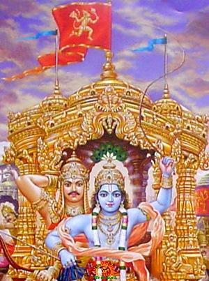 Hanuman on Arjuna's Flag