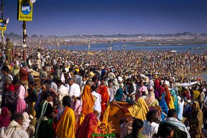 Allahabad Kumbh Mela 2013 morning view