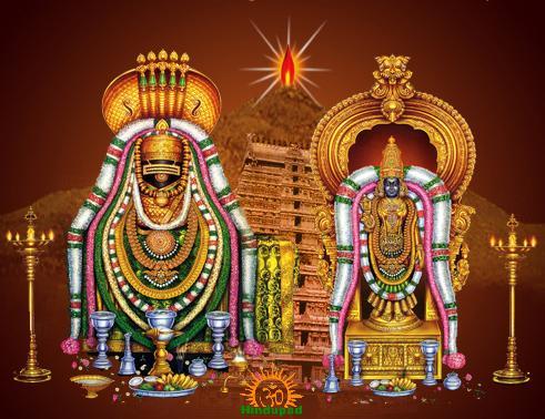 Thiruvannamali Arunachaleswarar Temple