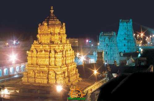 Tirupati Balaji Temple Tirumala