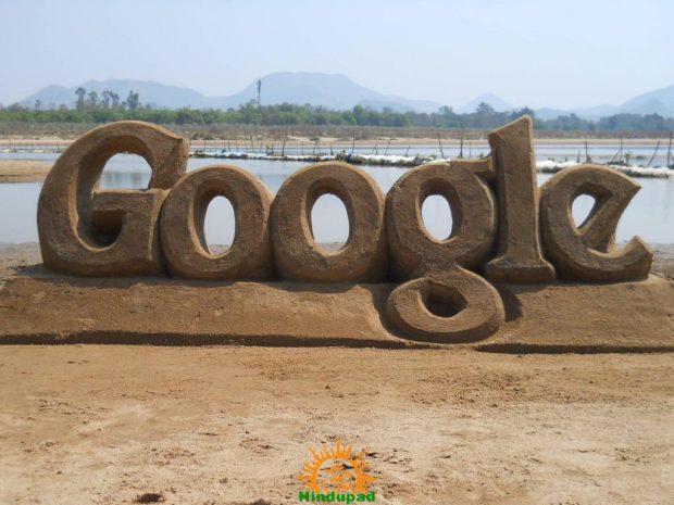 Google sand sculpture