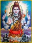 Bhujanga Lalita Murthy Lord Shiva