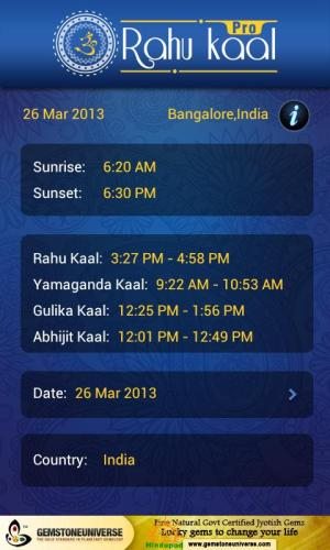 rahu kaal pro android iphone app