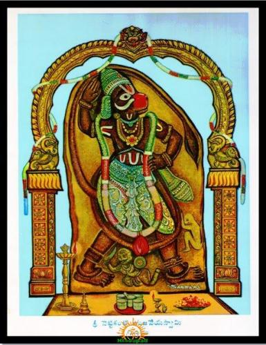 Nettikanti Anjaneya Swamy Temple Kasapuram