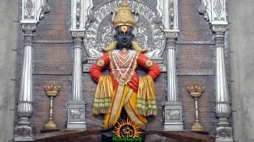 Pandharpur Vitthala