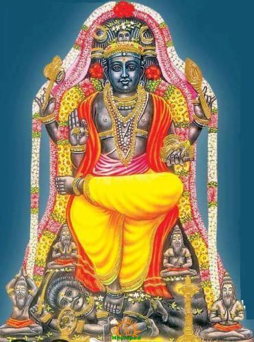 Yoga Dakshinamurthy