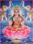 goddess varalakshmi devi