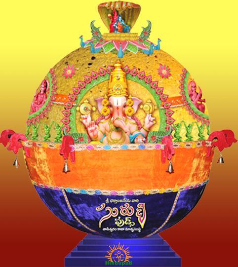 Ganesh Laddu