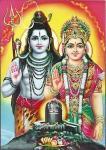 Uma Maheshwara - Lord Shiva and Goddess Parvathi
