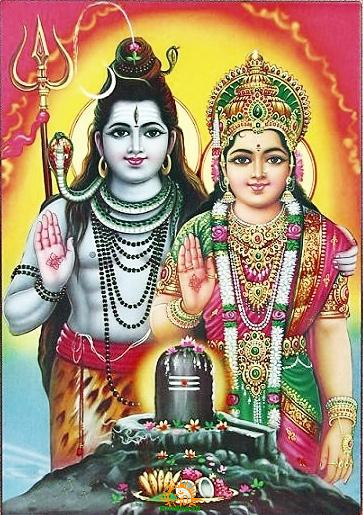 Uma Maheshwara - Lord Shiva and Goddess Parvathi
