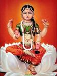 Balatripura Sundari Devi