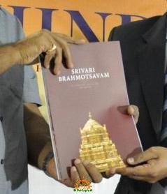 Srivari Brahmotsavam the Hindu's special edition