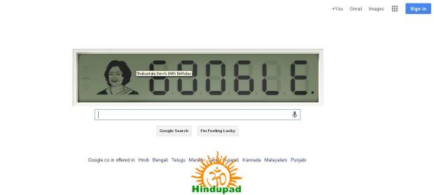 Shankuntala Devi Google Doodle