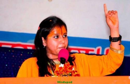 Sadhvi Saraswati Ji
