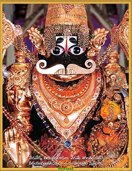 Limbadri Gutta Temple
