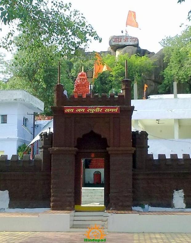 Sarangapur Hanuman Temple