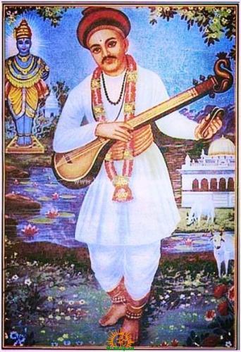 Sant Namdev Maharaj