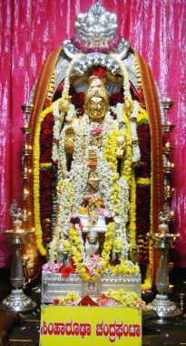 3rd day Navratri Horanadu Annapurneshwari Temple no-watermark