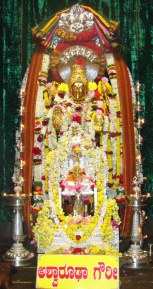 7th Navaratri Alankara Mahagauri Horanadu Temple no-watermark