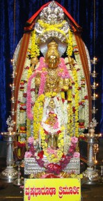 8th day Navratri Horanadu Temple Trimurthi Alankara Pooje no-watermark