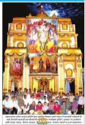 Maharajgunj Ganesh Utsav Samiti's Ganesh Mandap