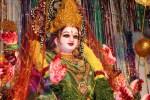 Navaratri at Indraprastha Colony Hyderabad no-watermark
