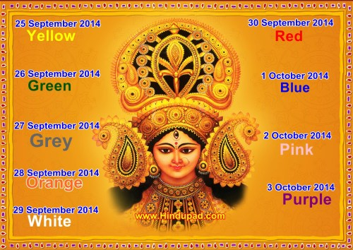 Navratri Colours 2014 no-watermark