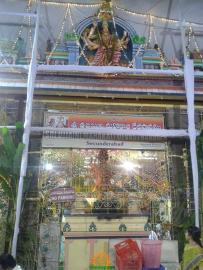 Ujjaini Temple Navaratri 7