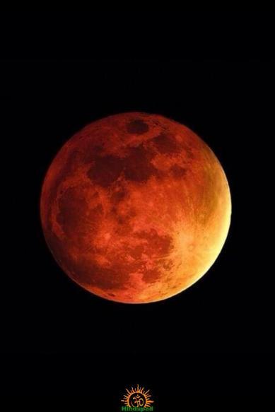 Lunar Eclipse 26
