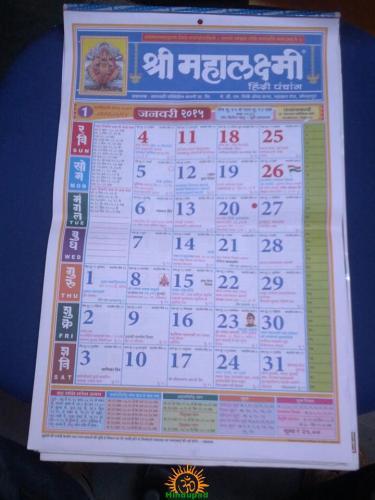 Mahalakshmi Calendar 2015 Hindi