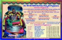 2 Yadagirigutta Brahmotsavalu 2015 no-watermark