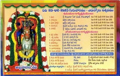 6 Yadagirigutta Brahmotsavalu 2015 no-watermark