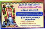 8 Yadagirigutta Brahmotsavalu 2015 no-watermark
