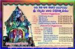 9 Yadagirigutta Brahmotsavalu 2015 no-watermark