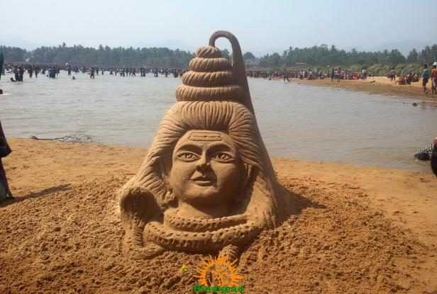 Chakratheertha Snanam LN Peta Srikakulam