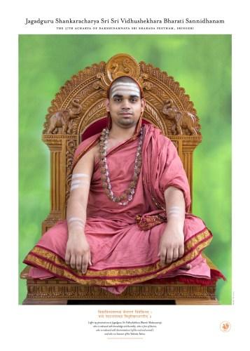 Sri Vidhushekhara Bharati Swamy no-watermark