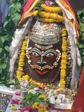 Ujjain Mahakaleshwar 32
