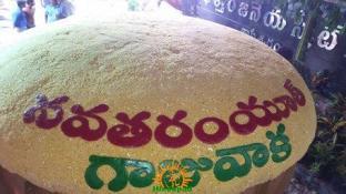 8000 Kgs Laddu for Gajuwaka Ganapathi 2015