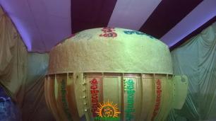 Gajuwaka Ganesh Laddu 2015 1